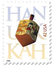 dreidle stamp