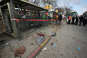 The Scene of the Crime - Bus Stop in Jerusalem